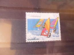 AUSTRALIE Yvert N° 1141 - 1990-99 Elizabeth II