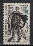 ALGERIE        N°  YVERT    282    OBLITERE       ( O   2/51 ) - Algérie (1924-1962)