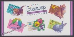 Japan - Japon 1998 Yvert 2426-30, Greetings Stamps. Pets & Flowers - MNH - Ongebruikt