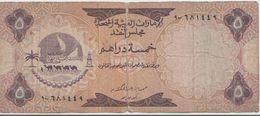 U.A.E. P.  2a 5 D 1973 G - Emirats Arabes Unis