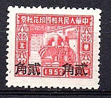 North China 20 Cts On $ 2,000 Padget # 185B MNH Very Fine (261) - Northern China 1949-50