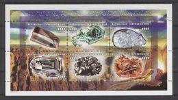 Centrafrique  1998 Minerals Minéraux - Minéraux
