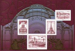 Bloc Paris-Philex 2018 - Blocs & Feuillets