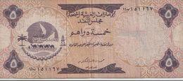 U.A.E. P.  2a 5 D 1973 F - United Arab Emirates