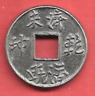 Jeton De Jeu Chinois A Identifier - Entriegelungschips Und Medaillen