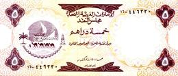 U.A.E. P.  2a 5 D 1973 VF - Emirats Arabes Unis