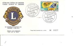 LionsClub ( FDC Du Cameroun De 1970 à Voir) - Rotary, Lions Club