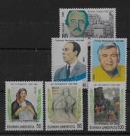 3 Series De Grecia Nº Yvert 1758, 1733/34 Y 1755/57 ** - Grecia