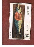 GIAPPONE  (JAPAN) - SG 1558   -   1980  MODERN ART: SALMON       - USED° - 1926-89 Emperor Hirohito (Showa Era)