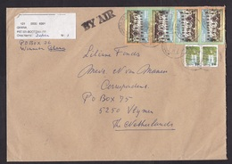 Ghana: Airmail Cover To Netherlands, 6 Stamps, World Soccer Champions, Football, Sports, Water (traces Of Use) - Ghana (1957-...)