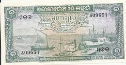CAMBODGE 1 RIEL 1972 UNC P 4 C - Cambodge