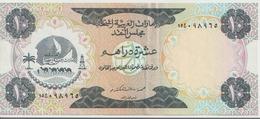 U.A.E. P.  3a 10 D 1973 VF/XF - Emirats Arabes Unis