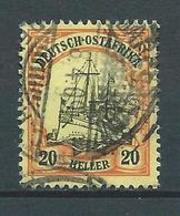 AFRIQUE ORIENTALE ALLEMANDE 1905. N° 26 . Oblitéré . - Colonie: Afrique Orientale