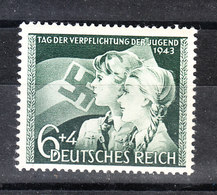Germania Reich - 1943. Razza Femminile Hitleriana. Hitlerian Female Breed. MNH, Fresh - Seconda Guerra Mondiale