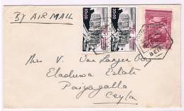 Moçambique, 1947, Beira-Ceylon - Mozambique