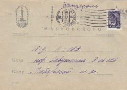 Lighthouse Leningrad: Cover With Cachet Kolonna Used Leningrad 1965 (G47-50) - Leuchttürme