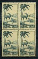 Maroc Français 1939 Yv. 198 Neuf ** 100% Bloc De Quatre Gazelles - Marokko (1891-1956)