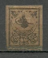 Turkey; 1863 Tughra Brown Due Stamp 20 P. Mi. P 1a RRR - 1858-1921 Ottoman Empire