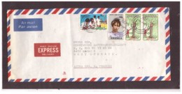 102   -   NIGERIA STORIA POSTALE   /   EXPRESS AIR MAIL LETTER TO GERMANY - Nigeria (1961-...)
