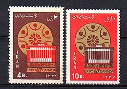 1967 Expo 67  Mi 1355-6 MNH, Gum Toning (173) - Britisches Territorium Im Indischen Ozean