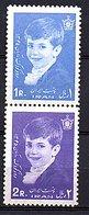 1966 Year Of The Child Mi 1321-2 MNH (176) - Iran