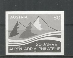 AUSTRIA BLACK PRINT IMPERFORATE ALPEN ADRIA PHILATELIE MONTAÑA - Geología