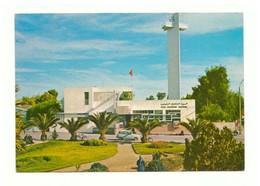 CPM. Maroc. Khouribga. La Poste. - Morocco