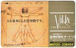 JAPAN I-834 Magnetic NTT [110-011] - Painting, Leonardo Da Vinci - Used - Japan
