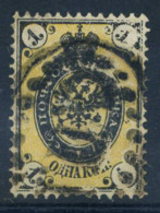 Russie 1865 Mi. 12 Oblitéré 100% 1 K, Armoiries - 1857-1916 Empire