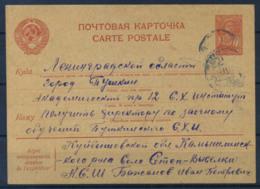 Russie, URSS 1940 Entiers Postaux 100% 20 K, Leningradskoy Oblast - 1923-1991 USSR