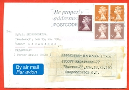 Great Britain 1997.Standard Stamps. Elizabeth II.The Envelope Passed Mail. Airmail. - 1952-.... (Elizabeth II)