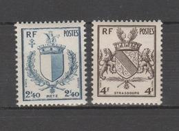 FRANCE / 1945 / Y&T N° 734/735 ** : Blasons De Metz & Strasbourg - Gomme D'origine Intacte - Unused Stamps