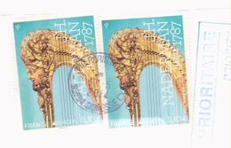 FRANCE 2014,EUROPA CEPT WITH ROUND CANCEL PIC PARIS NORD, GONESSE CX - France