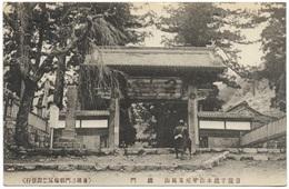 Japan Temple Entrance Postmark 1927 - Other