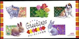 Japan,  Scott 2018 # 2668,  Issued 1999,  S/S Of 5, MNH,  Cat $ 7.50,  Greetings - 1989-... Emperor Akihito (Heisei Era)