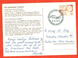 Greenland 1975.Postcard With Special Cancellation Passed By Mail. - Covers & Documents