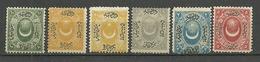 Turkey; 1865 Duloz Postage Stamps Type I MH/MNH-VF - 1858-1921 Ottoman Empire