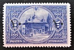 SURCHARGE 1915 - NEUF * - YT 207 - MI 259 - 1858-1921 Empire Ottoman