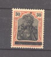 Sarre  :  Mi  10 X I  *   Type I = 10,7 Mm - 1920-35 League Of Nations