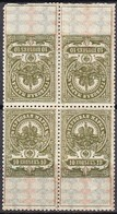 :-: Timbres Fiscaux Russes De L'Empire - 1905-1917 -  Cinquième émission  - Bloc De 4 N° 19* - Tête-Bêche - - 1857-1916 Impero