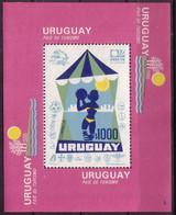 Uruguay - Mundiales Alemania 1974 - HB- 25A - Nuevo - Coppa Del Mondo