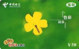 TARJETA TELEFONICA DE CHINA. FLORES - FLOWERS. GXDCB 2003-3-(5-1). (377) - Flores