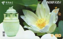TARJETA TELEFONICA DE CHINA. FLORES - FLOWERS. NNT(96188)-2004-6-(4-1). (378) - Flores