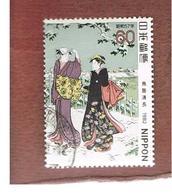 GIAPPONE  (JAPAN) - SG 1665 -   1982  PHILATELIC WEEK - USED° - 1926-89 Emperor Hirohito (Showa Era)