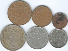 Jordan - Hussein - 1st Head Issues - 1 (1968)  5 (1970) 10 (1970) 25 (1977) 50 (1970) & 100 Fils (1977) (KM14-19) - Jordanie