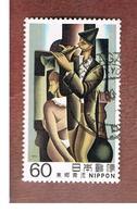 GIAPPONE  (JAPAN) - SG 1690 -   1982   MODERN ART: SALTIMBANQUE - USED° - Usati