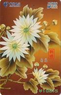 TARJETA TELEFONICA DE CHINA. FLORES - FLOWERS. GXTIP-2004-18(4-2). (384) - Flores