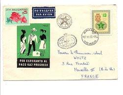 BULGARIE 48 EME CONGRES INTERNATIONAL ESPERANTO 1963  VIGNETTE ERRINO AU DOS - Esperanto