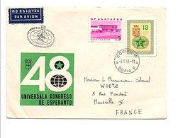 BULGARIE 48 EME CONGRES INTERNATIONAL ESPERANTO 1963 - Esperanto