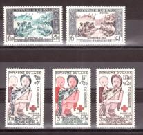 Laos - 1953 - N° 23 à 27 - Neufs ** - Fête Villageoise - Croix-Rouge - Laos